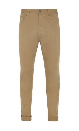 Elige bien tus pantalones