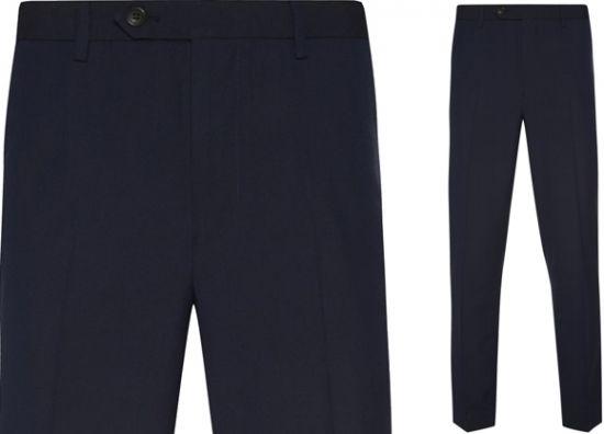 pantalones hombre primark